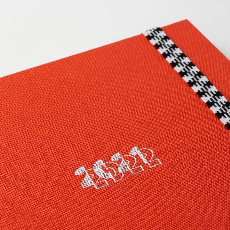 Diary A5 21/22  Toilé Corail