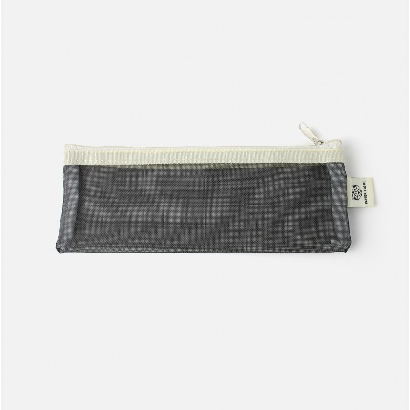 Pencil Case - Black